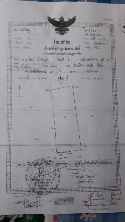 ที่ดิน 6054300 ชลบุรี เมืองชลบุรี เสม็ด