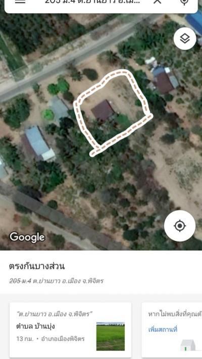 บ้านพร้อมที่ดิน 230000 พิจิตร เมืองพิจิตร ย่านยาว